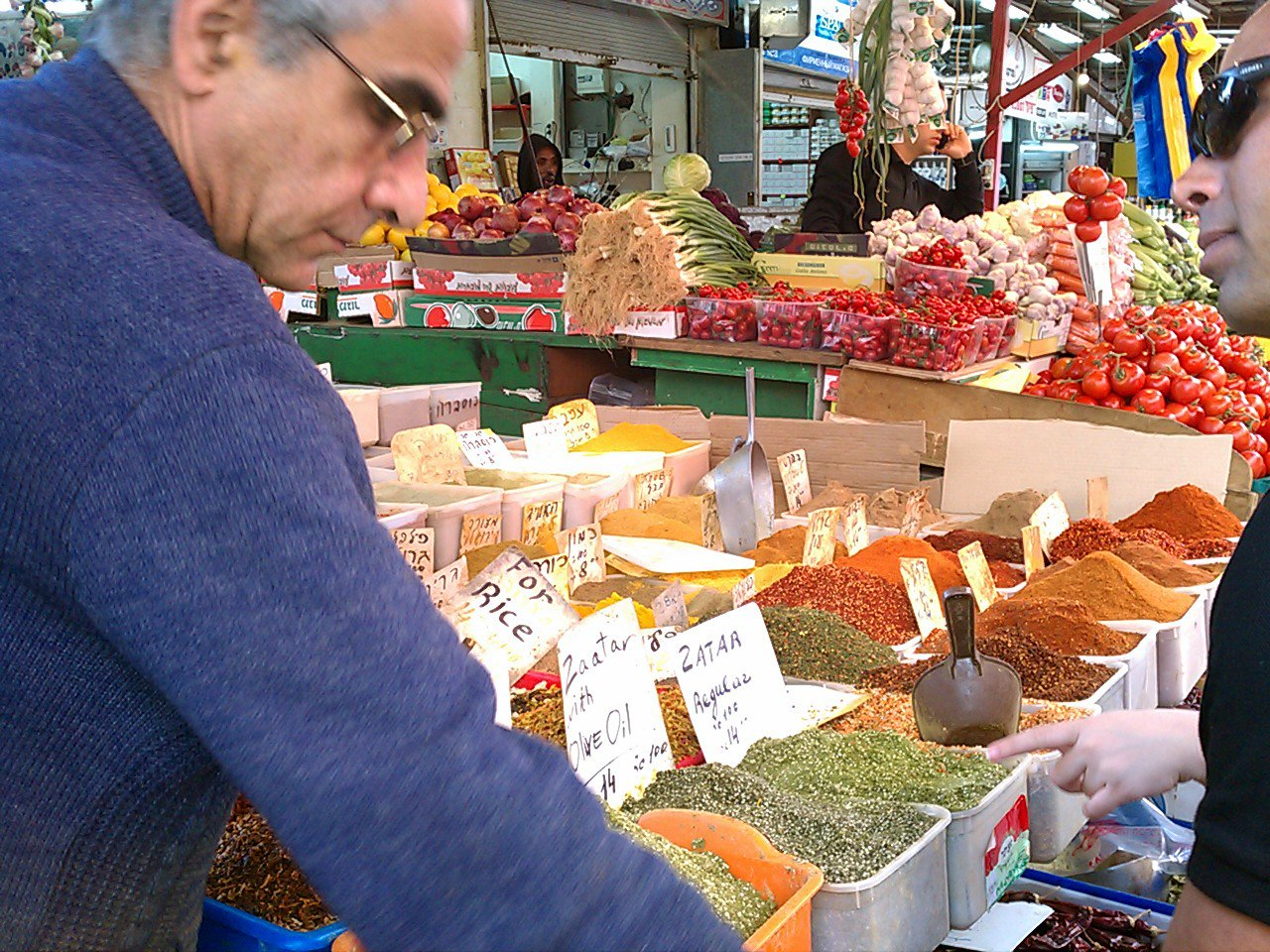 Tel Aviv marketplace – spices!!!